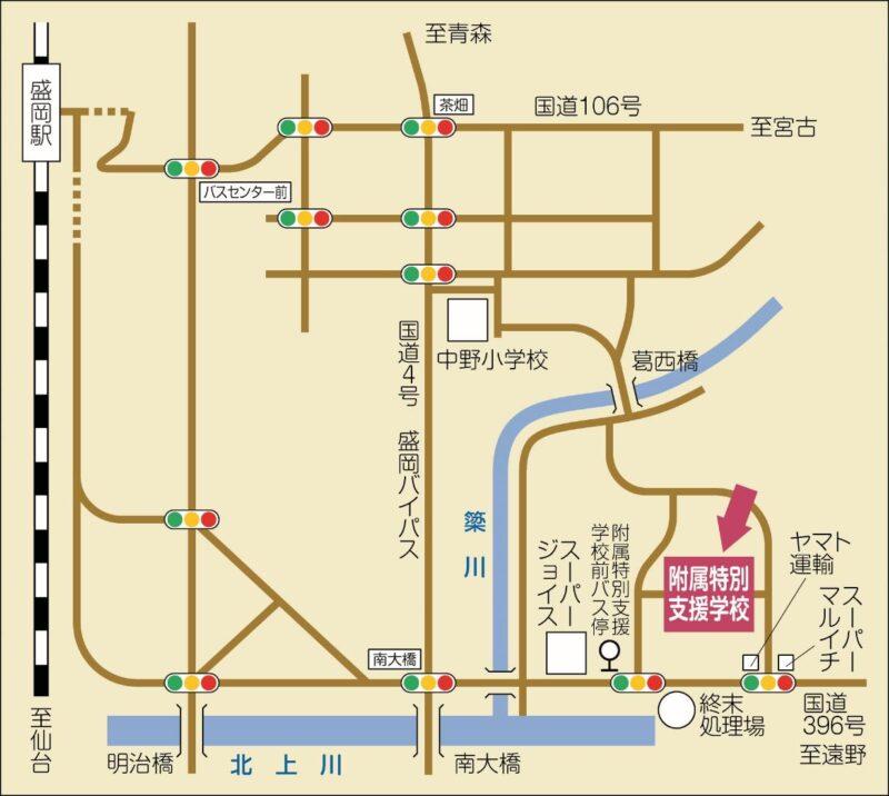 附属支援学校周辺地図